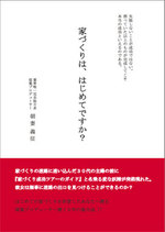 Booktitol1_1