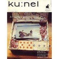 Kunel_2